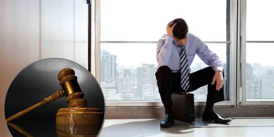 عادات غير مهنية قد تسبب فصلك من العمل عليك التخلص منها